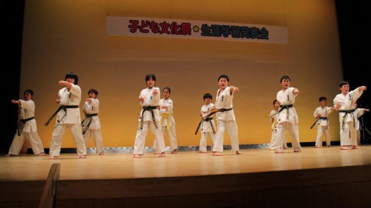 子ども文化祭出演者大募集!!
