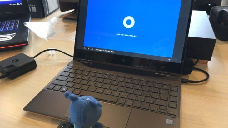 パソコン購入ガイド(Windowsパソコン)