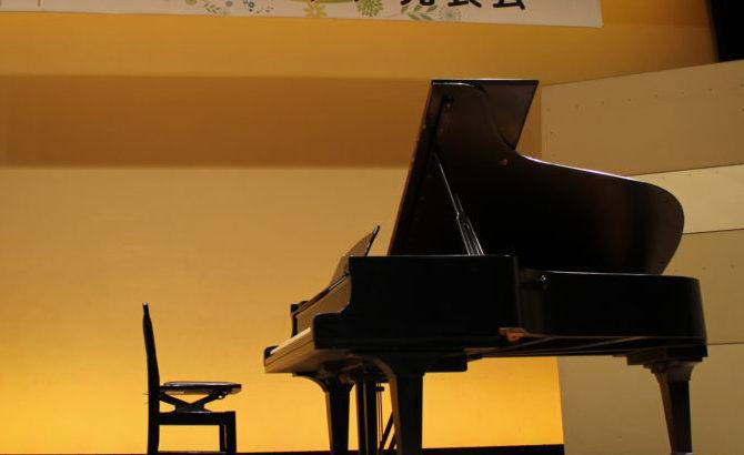 第5回ピアノ発表会 出場者募集中!