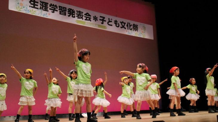 子ども文化祭参加者募集!