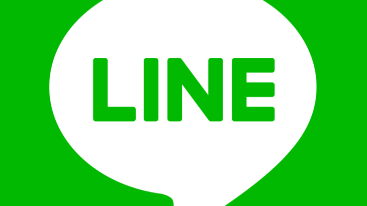 LINEのお友達登録をお願いします。