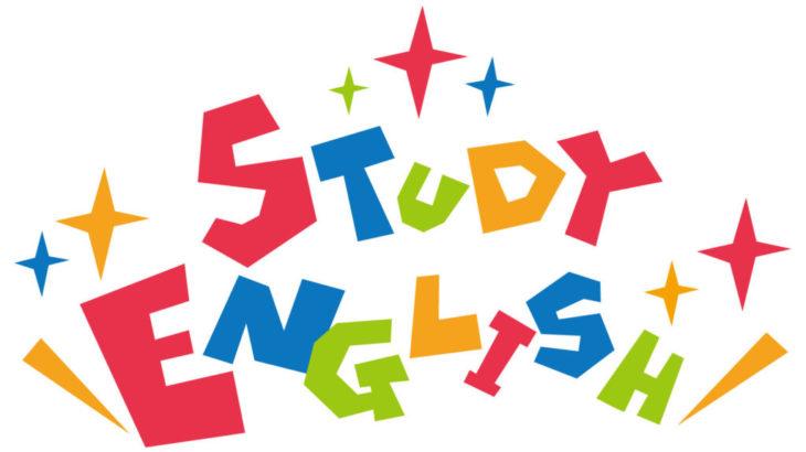 中学1年生のための振り返り英語塾